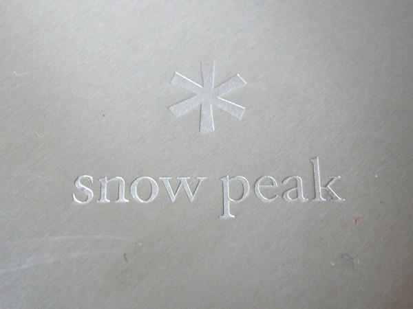 Snow Peak Trek Combo