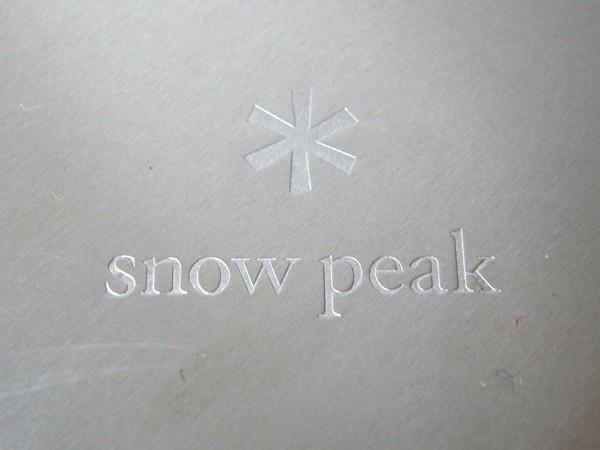 Snow Peak Trek Combo