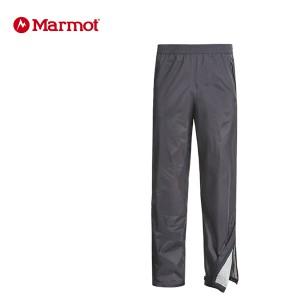 Marmot Precip Pants