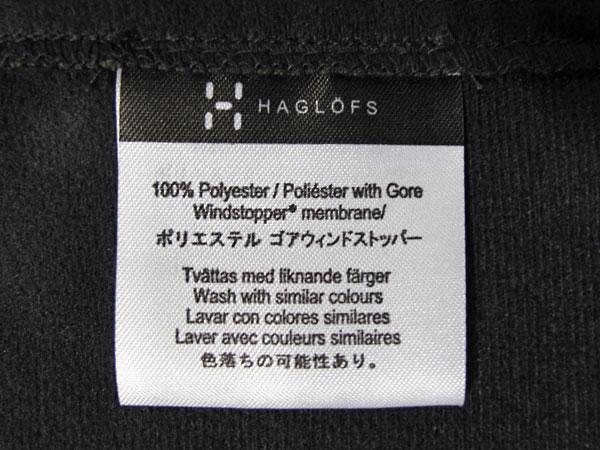 Haglofs Tropo Q Jacket ラベル