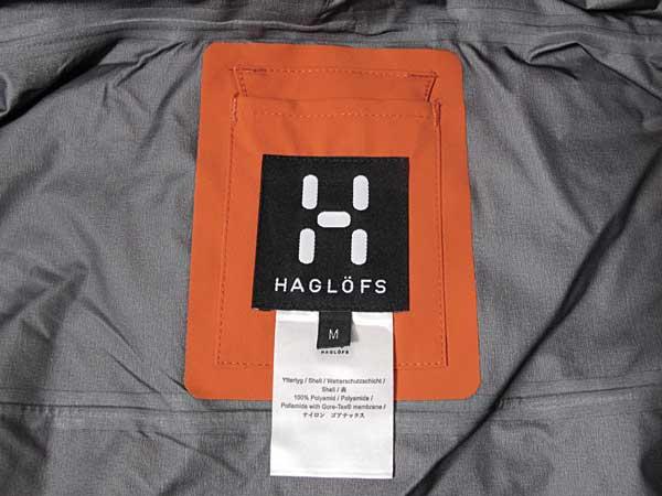 Haglofs - Nebura Jacket
