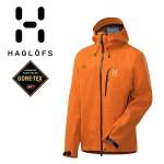 Haglofs Nebula Jacket